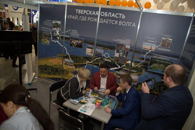 Интурмаркет-2016. Реалити-шоу как инструмент развития регионального туризма