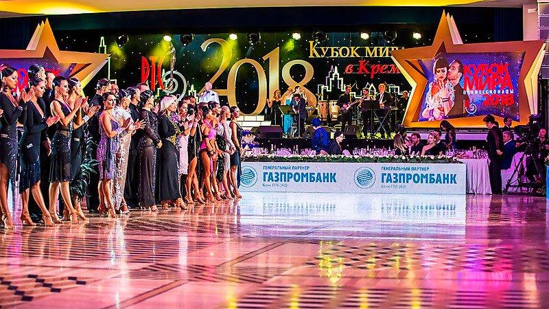 Кубок-мира-2018-построение-фото-Алексей-Исмагилов