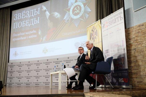 Владислав Кононов и Александр Емельяненков