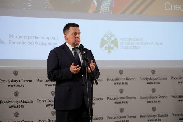 Игорь Пермяков