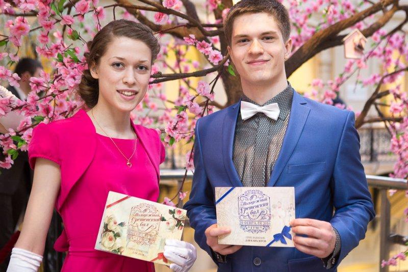 В Москве прошел Сретенский молодежный бал