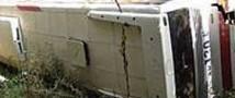 Автобус с иностранными туристами попал ДТП в Индии