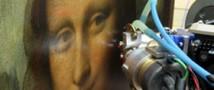 Начались поиски останков Моны Лизы