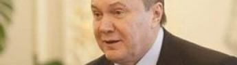 Янукович приказал выделить деньги на дороги
