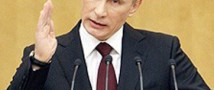 В.Путин пообещал 18 тыс. км дорог