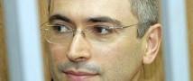 Европейский суд удовлетворил иск Ходорковского