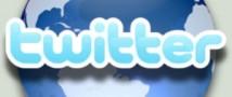 Муниципалитет Южного Тайнсайда получил от руководства сервиса Twitter досье на пользователя