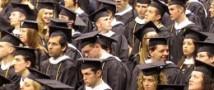 Студентам не доверяют работу и путешествия в США