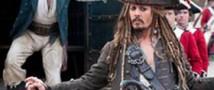 Пираты Карибского моря-4 будут показаны на Каннском фестивале кино