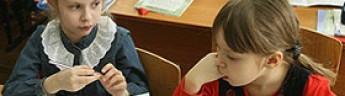 Московские школы нуждаются в учениках начальных классов