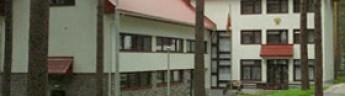 Резиденция Ельцина куплена на аукционе