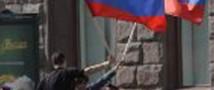 Цвета Российского флага могут измениться
