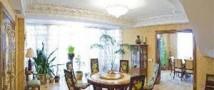 Самые дорогие квартиры Москвы, которые сдают в аренду