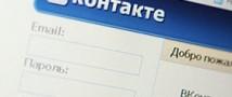 Павел Дуров против объединения своей соцсети «Вконтакте» с Mail.ru