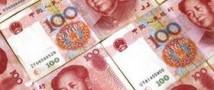 Коррупционеры ограбили Китай на 120 миллиардов долларов