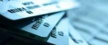 Международный валютный  фонд атаковали хакеры