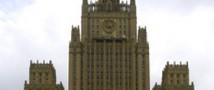 МИД РФ обеспокоен заходом в Черное море крейсера США