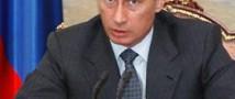Путин даст школам в регионах 20 миллиардов рублей