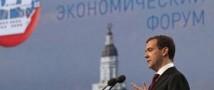 Медведев предложил новые методы борьбы с коррупцией