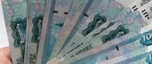 Средняя зарплата москвича опять выросла