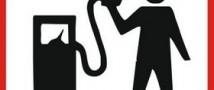 Иностранцы смогут купить бензин на белорусских заправках только за валюту