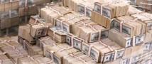 В Ираке потерялись 19 миллиардов долларов