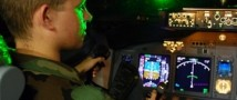 В Ростове-на-Дону разыскивают хулигана с зеленым лазером