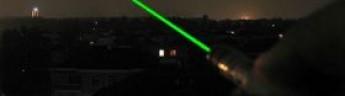В Ростове задержан «лазерный хулиган»