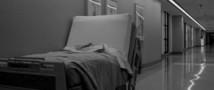 В одной из британских больниц пациентов заставляли бить в бубен