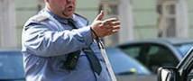 Толстые полицейские не пройдут!