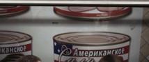 Реклама в вагонах метрополитена Москвы будет запрещена