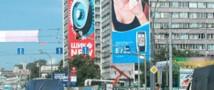 Москва обогатится за счет рекламы