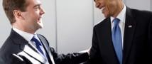 Медведеву хорошо с Обамой