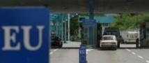 Европейцы передумали пускать румын и болгар в шенгенское пространство