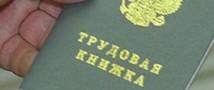 Лишние чиновники обходятся стране в 33 миллиарда рублей