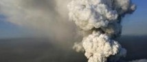 Пепел чилийского вулкана снова накрыл Австралию
