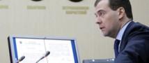 Медведевым подписан закон «Об исчислении времени»