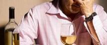 Россияне не могут отдыхать без алкоголя