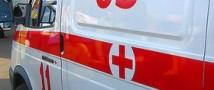 На горной дороге в Осетии разбилась маршрутка с пассажирами
