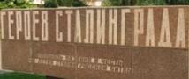 В Херсоне демонтировали памятник советским воинам