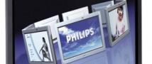 Гигант производства электроники Philips идет ко дну