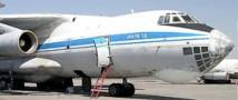 Самолет в Афганистане не упал, а был сбит