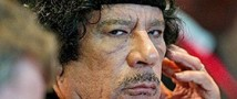 После отставки Каддафи его защитит Франция