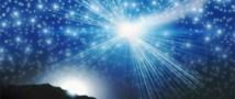 Астрономом Елениным, открыта еще одна комета