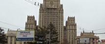 Действия Госдепартамента США, закрывшего въезд ряду чиновников РФ, МИД объявил неправомерными и грозит ответом