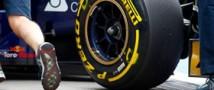 Pirelli прокомментировал победу Льюиса Хэмилтона в гран-при Германии