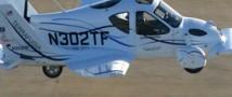 Пора становится пилотами