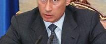 «Армия Путина» объявила конкурс видеороликов, в которых девушки «рвут что-то или кого-то за Путина»