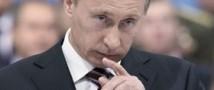 Путин не хотел мочить в сортире