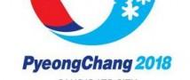 Зимняя Олимпиада пройдет в Южной Корее